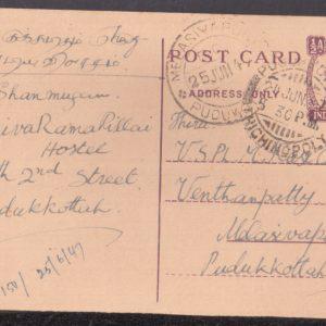 British India 1947 King George VI 9ps Post Card send